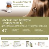 Программа «Восстановление волос»