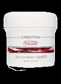 Проф. Chateau de Beaute Vino Eye Mask – Маска для кожи вокруг глаз (шаг 4а), 150ml