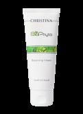 Дом. уход. Biophyto Balancing Cream 75 New - Балансирующий крем 75мл