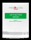 Маска для активного лифтинга, Lift-active mask, 1 уп х 5 шт